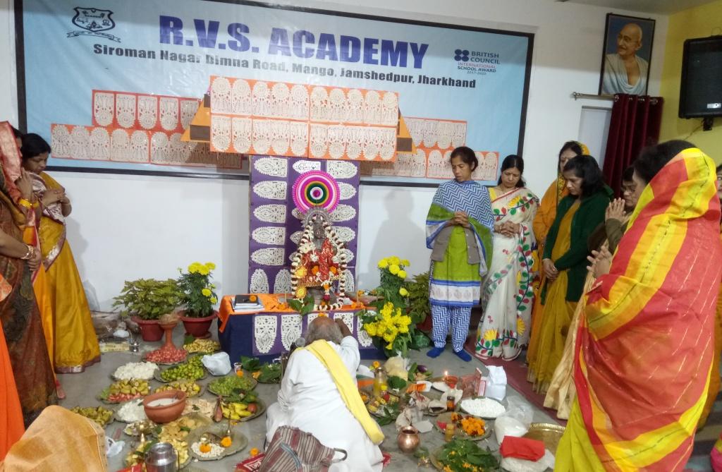 आर . वी . एस . एकाडमी  में  सरस्वती पूजा का आयोजन