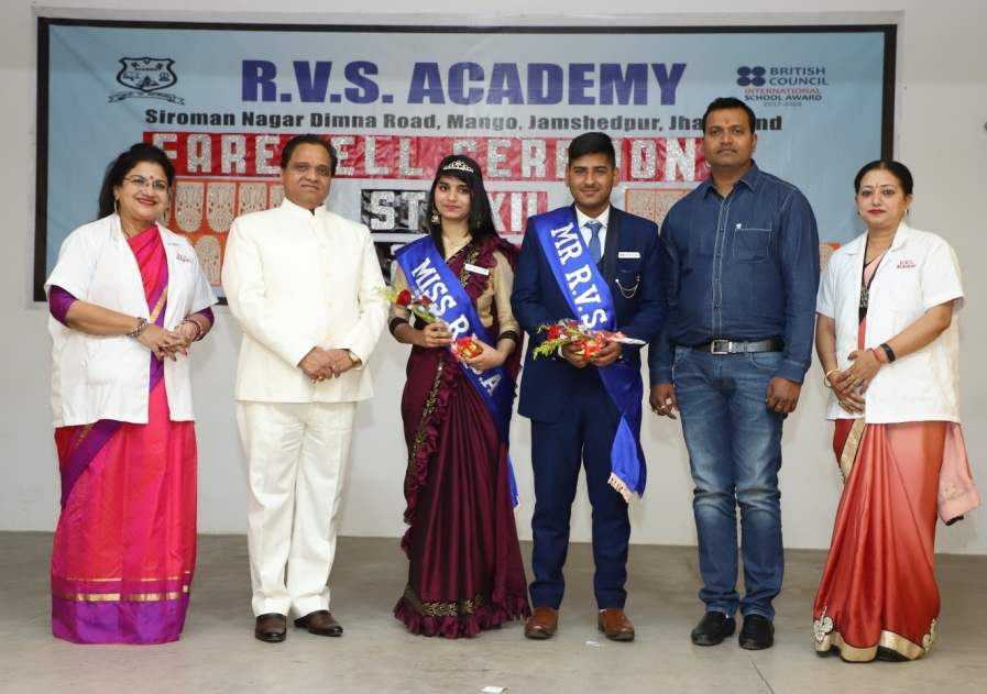 Farewell Party Organised By R.V.S. Academy for STD XII